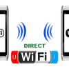 Wi-Fi Direct sắp được dùng phổ biến